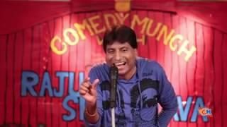 Train Comedy Raju Shri Vastav Super Comedy #Funny