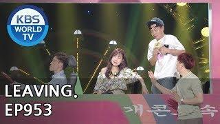 Leaving I 헤어지는 중입니다 [Gag Concert / 2018.06.23]