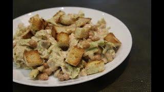 Салат з квасолею і сухариками / Салат с фасолью и сухариками