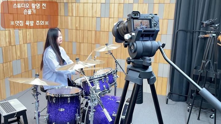 드럼연주 스튜디오 촬영 | 네이버 파트너스퀘어 홍대 | 브이로그