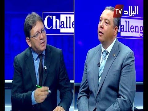 Challenges : CDCA - Renforcer les échanges économiques algéro-canadiens