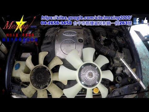 How To Replace a Fan Clutch KIA SPORTAGE 2.0L 4WD 2001~2003 FE 03-72LE