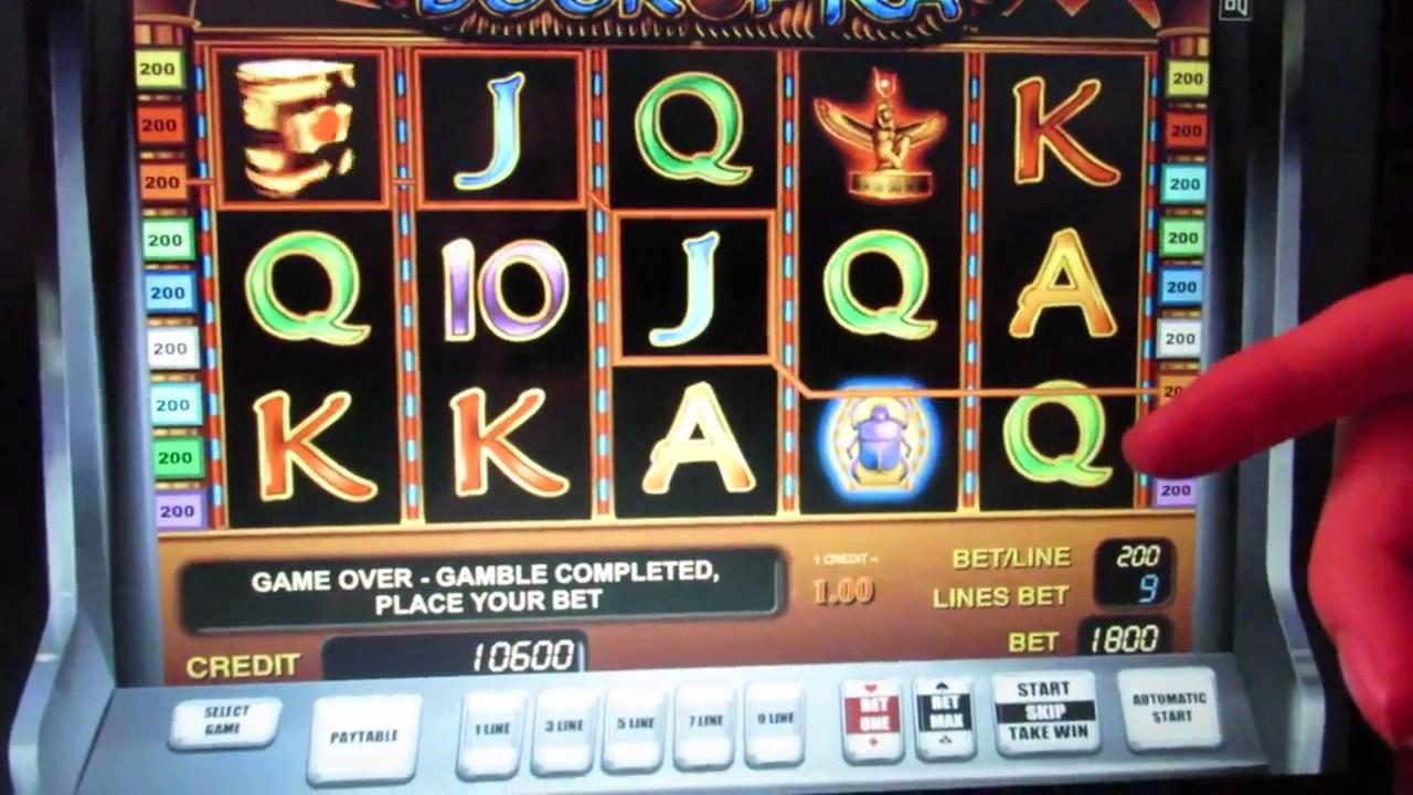 Секрет казино игровые автоматы вулкан игровые автоматы с fun