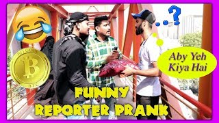 Funny Reporter Prank | By Out Vines |