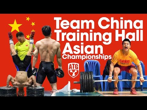 Team China Asian Championships Training Hall with Lots of Assistance Exercises (Bodybuilding)