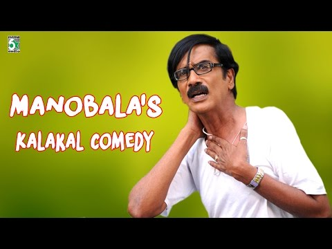 Manobala Super Hit Comedy Collection