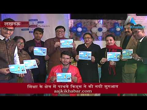For better education of kids, Pathway School opens new branch in Lucknow