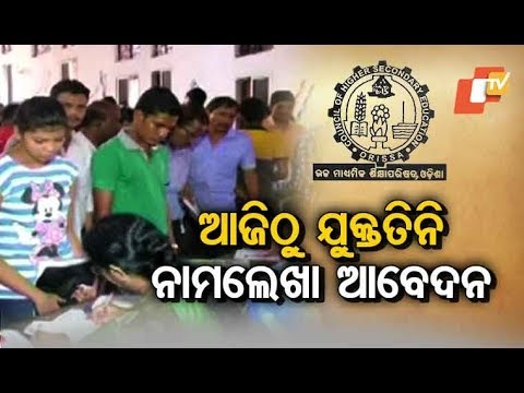 +3 Admission To Start Today In Odisha