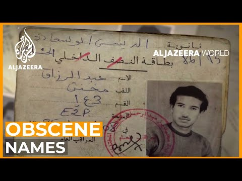 The Shame Of My Name   Al Jazeera World