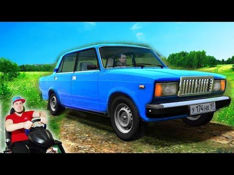 ВЗЯЛ МАШИНУ У ДЕДА - ЕДУ В МАГАЗИН RP CITY CAR DRIVING + РУЛЬ