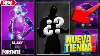 "DOES THE FAMOUS ""SKIN GALAXY"" LIST IN THE STORE OF FORTNITE: BATTLE ROYALE? *NEW SKINS*"