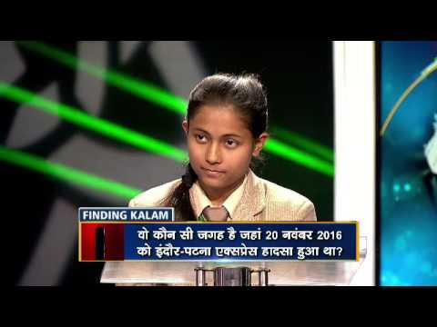 Extramarks sponsored reality show-'FindingKalam', Senior category