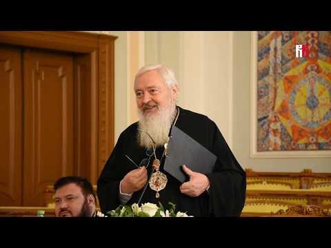 Cuvânt Mitropolitul Andrei - Simpozionul Internațional Dedicat Satului Românesc, La Cluj-Napoca