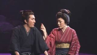 松原剛志&田宮華苗「傷ついた人ばかり」 田宮五郎 動画 23