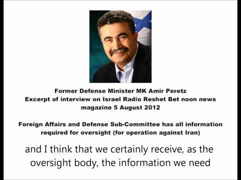 MK Amir Peretz on Foreign Affairs Sub Committees