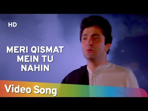 Thumbnail: Meri Kismat Mein Tu Nahin - Rishi Kapoor - Padmini Kolhapure - Prem Rog Songs - Evergreen Hindi Hits