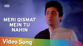 Meri Kismat Mein Tu Nahin - Rishi Kapoor - Padmini Kolhapure - Prem Rog Songs - Evergreen Hindi Hits