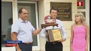 На «Беларуськалии» состоялся выпуск миллионной тонны комплексных минеральных удобрений. Панорама