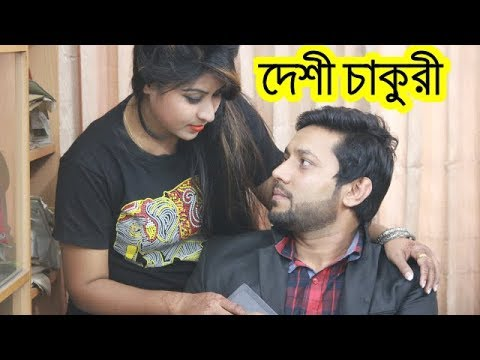 Deshi Job Interview Social Awareness Bangla Short Film 2018 By Azaira Tv