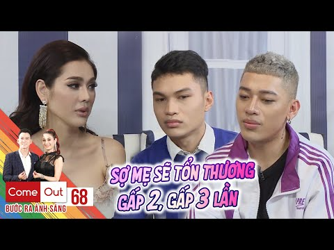 Watch : Come Out–BRAS | Tập 68 FUL...