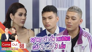 Come Out | Ep 68 FULL: Gay twin brothers emotionally want to be their mom's daughters