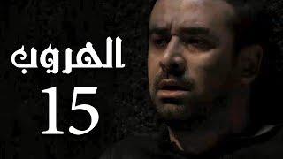 -15-15-al-horob-episode
