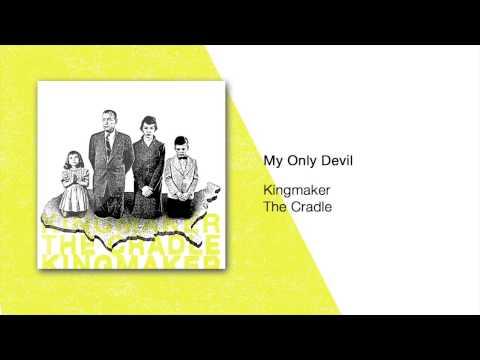 KINGMAKER - THE CRADLE (FULL ALBUM 2015)