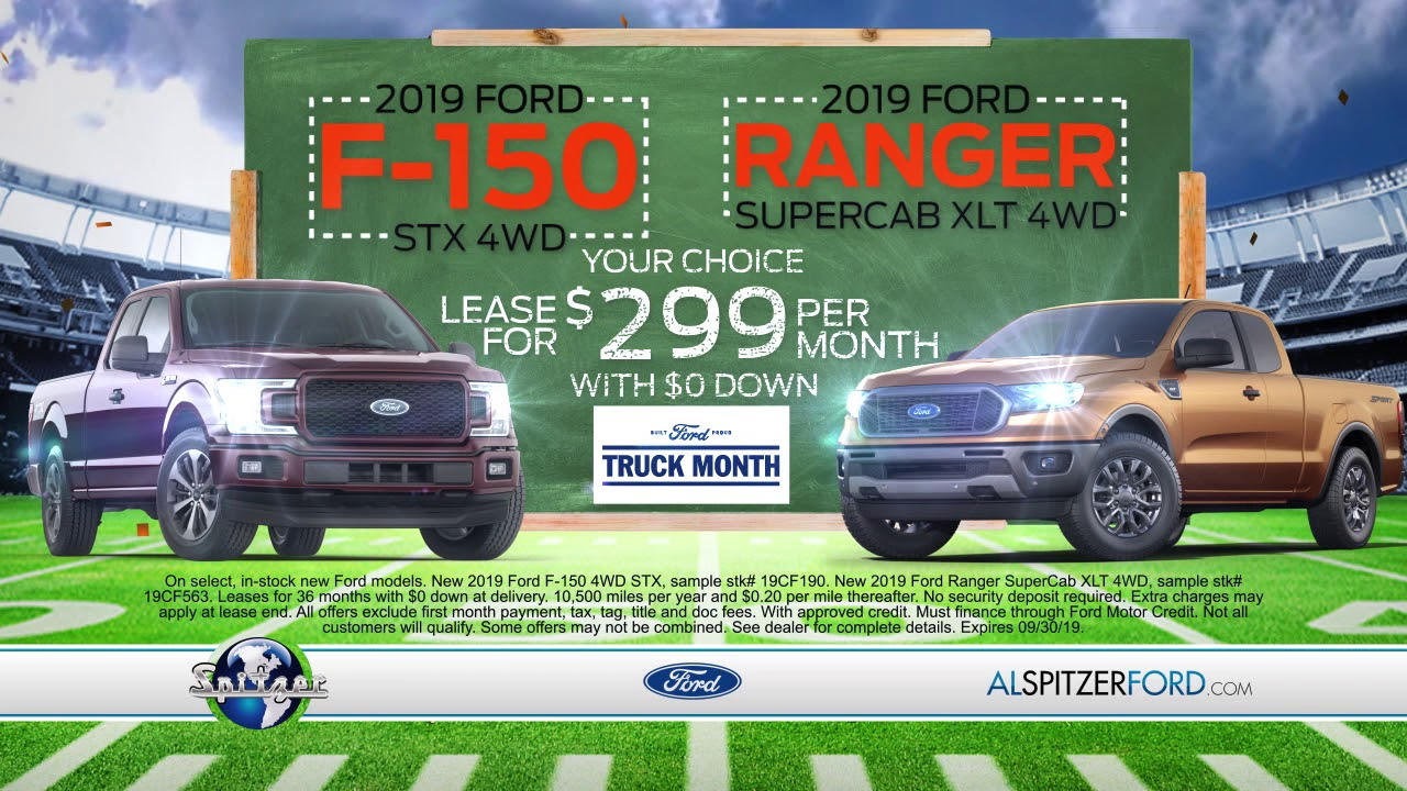 Al Spitzer Ford >> Make The Perfect Trade Today At Al Spitzer Ford In Cuyahoga Falls