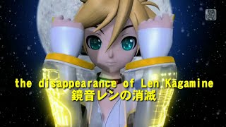 [720p Full. Ver. PD FT & A FT]the disappearance of Hatsune Miku[鏡音レンの消滅]Ft:Len Kagamine cover V™4