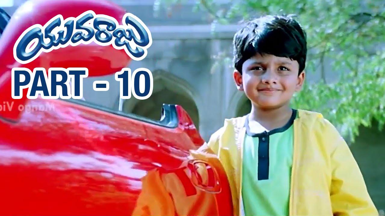 Yuvaraju Yuvaraju Telugu Movie  Part