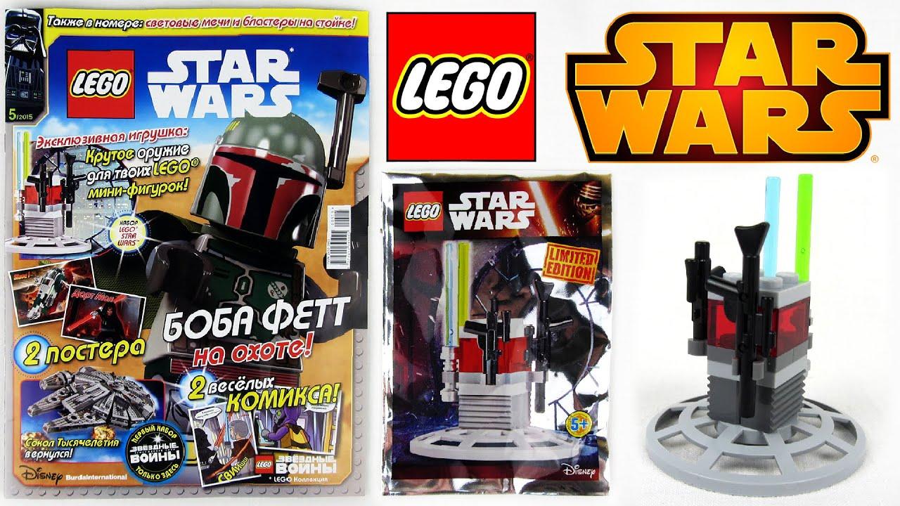 Подробные характеристики конструктора классического конструктор lego звёздные войны 75171 битва на скарифе, отзывы покупателей, обзоры и обсуждение товара на форуме. Выбирайте из более 20 предложений в проверенных магазинах.