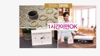 [식품건조기 레시피] 1시간 DIY 레시피 양파~링