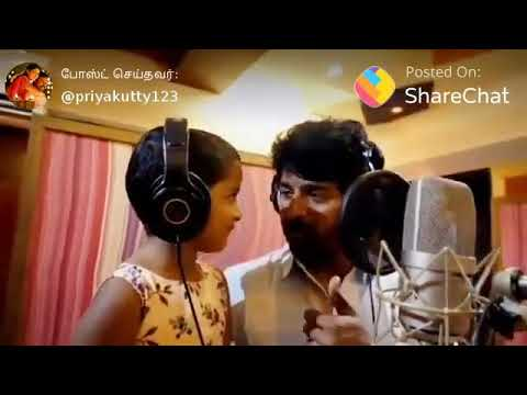 Vayadi petha pulla lyric cute video