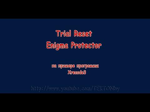 Trial Reset Enigma Protector на примере программы Xrecode3