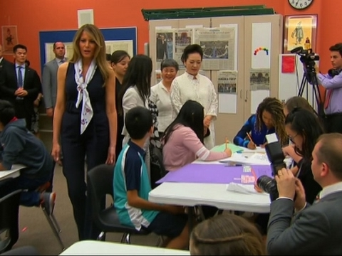 First Ladies Visit Florida School for the Arts