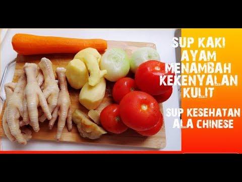 resep-sup-kaki-ayam-versi-chinese-hongkong