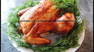 Курица лявенги. Азербайджанская кухня(Праздничная еда https://www.youtube.com/playlist?list=PLCc33LcrKeghonvvznEDXMB0vIoSE2I1M Подписаться: Кулинария. Видео рецепты ..., 2015-03-31T19:35:22.000Z)