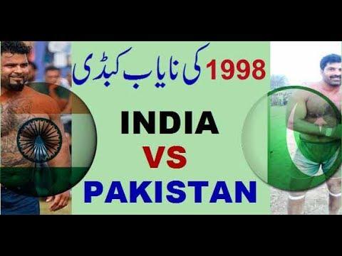 Pakistan Vs India Final Kabaddi Match - A Unique Kabaddi Video of 1998