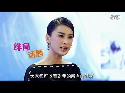 黄圣依 Huang Sheng Yi 訪問十年蜕变不惧争议做自己 HD高清