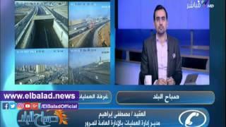 المرور: اشتعال سيارة نقل فارغة على الطريق الدائري الإقليمي .. فيديو