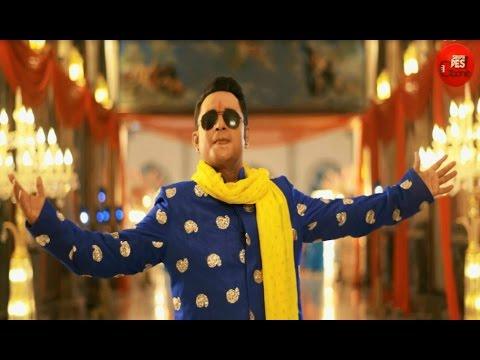 Prem Ratan Dhan Payo Title Song Parody...