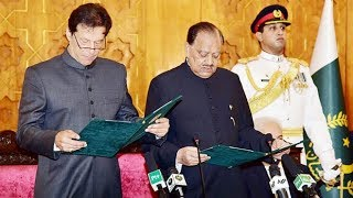Watch: Imran Khan sworn in as prime minister of Pakistan
