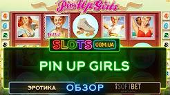 эротические игровые автоматы играть