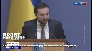 Обморок как норма украинской власти: министр напугал всех Россией и упал