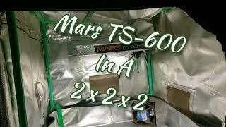 Mars 600 Installation - Mars Hydro TS-600