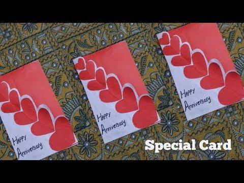 How to make Anniversary card || Beautiful handmade Anniversary card Idea ||