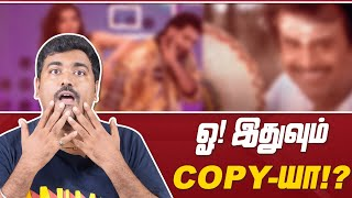 Oh Idhuvumaa..Appo Sari | Part 2| Cinema Kichdy