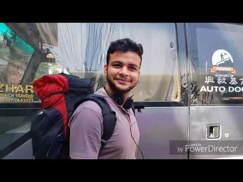 Vlog 1 ,Bahuddin zakriya university, commerce department! Multan---Naran