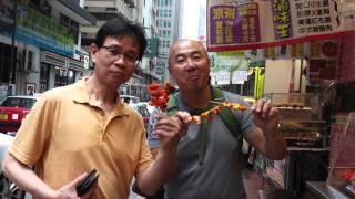 Family foodie vacation to Tokyo, Kyoto & Hong Kong 2015