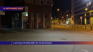 Yvelines | L'actu de la semaine en 78 secondes (du 14 décembre au 18 décembre)